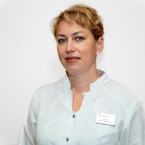 Буланова Ирина Николаевна